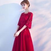 红色新娘敬酒服2019春款现代婚礼晚礼服裙女结婚显瘦长款