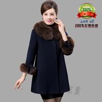 2016冬装新款 羊绒大衣女中长款女装狐狸毛领高腰宽松羊毛呢外套