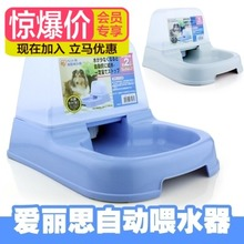 Package mail Japanese IRIS Alice J200 high-capacity automatic pet feeder water dispenser water fountain