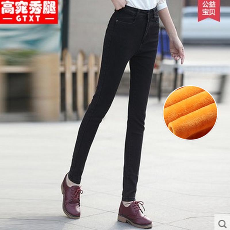 秋冬新款高腰弹力显瘦黑色牛仔裤女加绒加厚小脚裤女铅笔裤双排扣