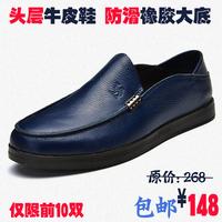 台湾骆驼男鞋 春秋商务休闲鞋男士套脚皮鞋真皮正品一脚蹬男版鞋