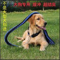 金毛边牧拉布拉多萨摩牵引绳牵引带大型犬狗链子胸背带狗绳子包邮