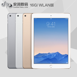 Air2 分期Apple/苹果 iPad Air 2 WLAN 16GB WIFI平板电脑 ipad6