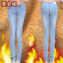 Qiu dong han edition paragraph show thin thickening and velvet high waist jeans women's feet long pants pants to keep warm trousers pencil pants