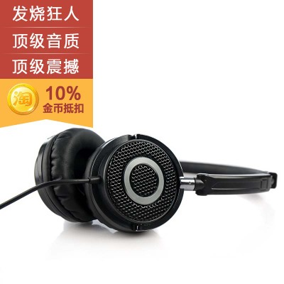 Genuine fever madman DIY build powerful bass QC3 HIFI phone headset computer MP3 Universal