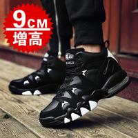 秋季新品气垫男士运动鞋内增高鞋男式8cm篮球鞋内增高男鞋9厘米