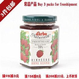 3瓶包邮Raspberry fruit Spread 200g德宝覆盆子果酱 涂抹烘焙用
