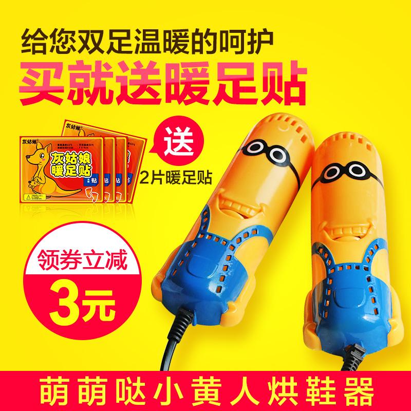 【11.25白菜价】福利,淘宝天猫白菜价商品汇总