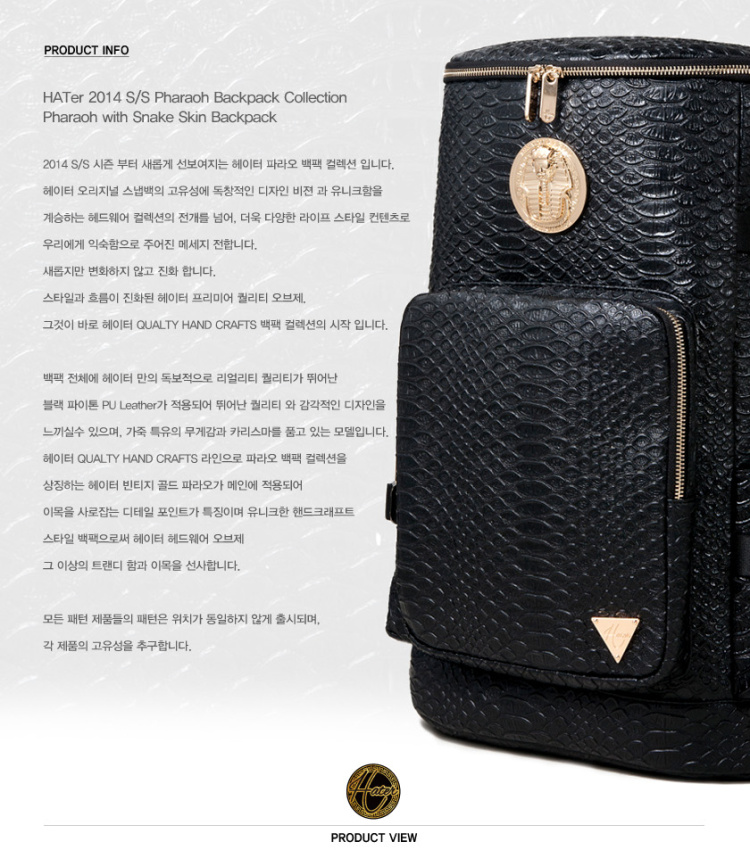 HATER Pharaoh Snake Skin Backpack 法老王 黑蟒 后背包