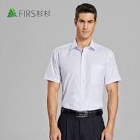 杉杉男装 新款夏装男士商务短袖衬衫  透气吸汗 百搭 男正统短衬