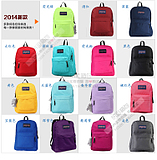 Jansport Backpacks Solid Colors – TrendBackpack