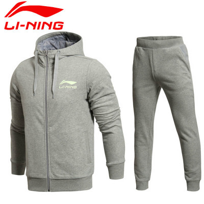 2014 new authentic Li Ning sports suit male models AWDJ861-1-2 Wei pants AKLJ861-1-2-3