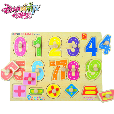 Dani strange baby puzzle digital clutch plate early childhood cognitive wooden puzzle Preschool Children's Digital Enlightenment