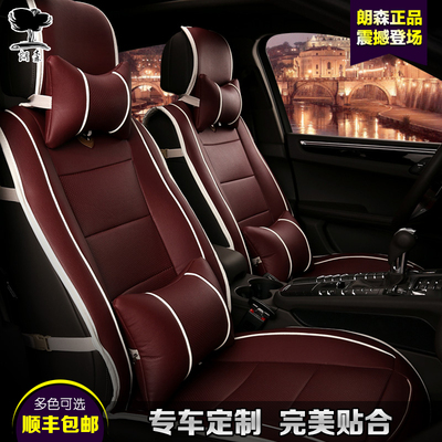 Dongfeng Peugeot 408 new generation of special signs cushion seat 20,083,008,308,508 Four Seasons General