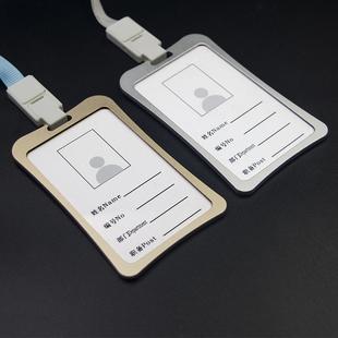 优好-高档铝制工作牌 胸卡证件卡厂牌工作证卡套吊牌胸牌挂绳卡套