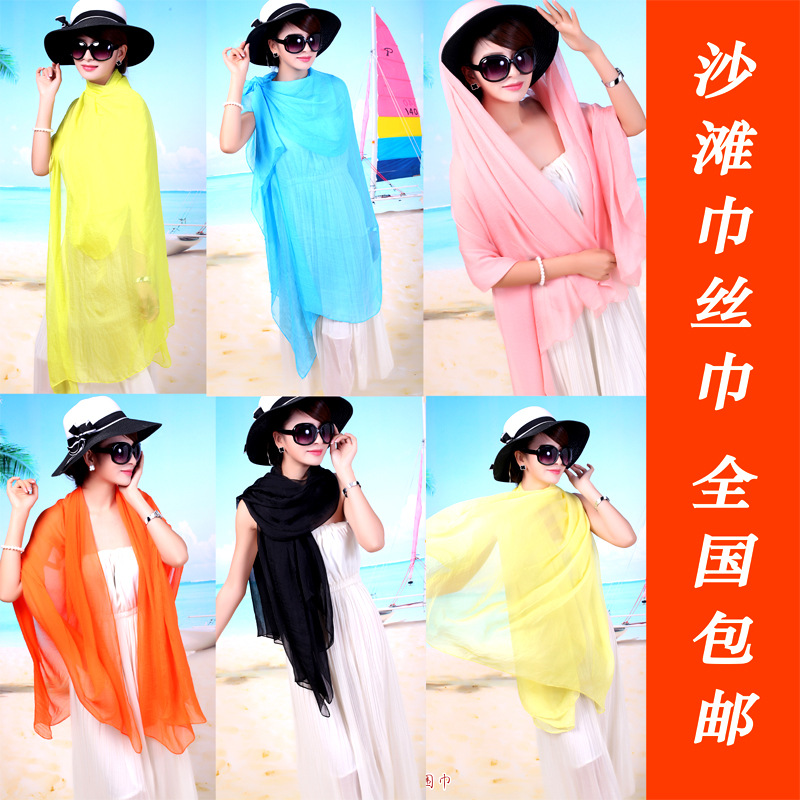 Pure summer sun beach towel long scarf female shawl scarf oversized chiffon scarf ZS01