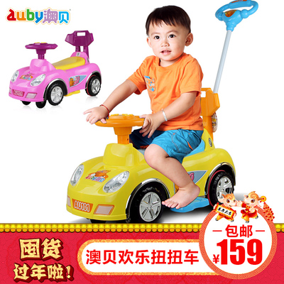 O Pui shilly-car music pedal carts Happy four children children's toy car car car yo