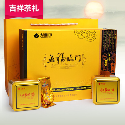 The famous tea of dabaoshan tieguanyin Five blessings box Oolong tea luzhou-flavor Anxi tieguanyin tea