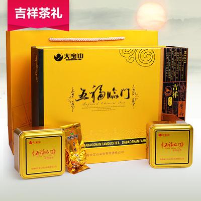 The famous tea of dabaoshan tieguanyin Five blessings box Oolong tea luzhou-flavor Anxi tieguanyin tea