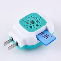 雳达电蚊香加热器 电蚊香片器 驱蚊片加热器 无线电蚊香加热器