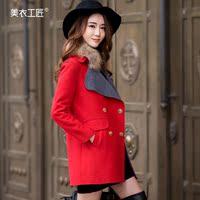 2015冬装新款韩版中长款貉子毛领毛呢外套女 高腰显瘦女装大衣潮