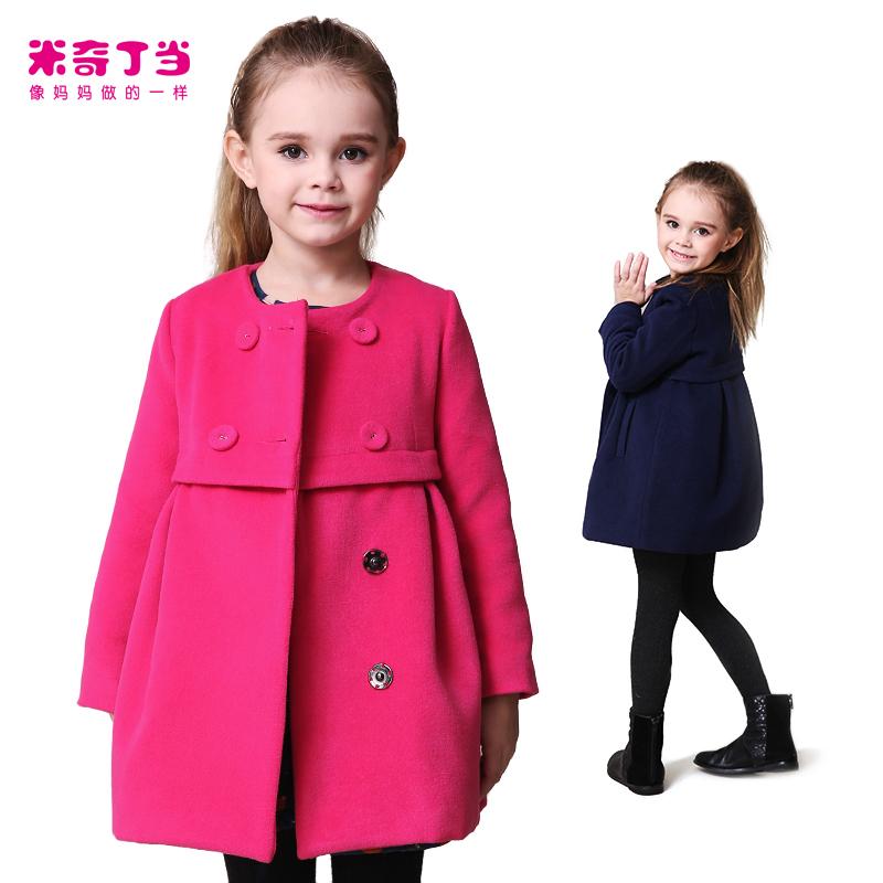 Купить Пальто На Девочку