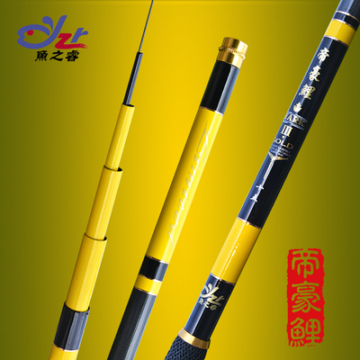 Rui fish carp fishing rods Dorsett lightweight carbon composite pole fishing tackle hard tone hand pole fishing rod 5.4 m units