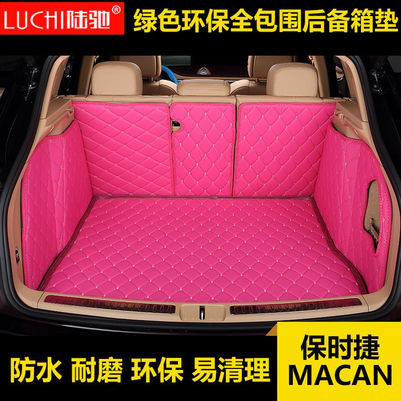 保时捷迈凯Macan汽车全包围后备箱垫 卡宴 boxster帕拉梅拉尾箱垫
