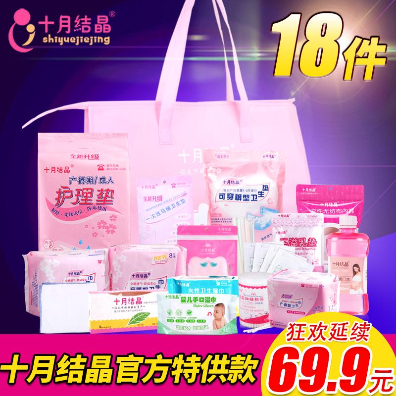 【9.20白菜价】福利,淘宝天猫白菜价商品汇总