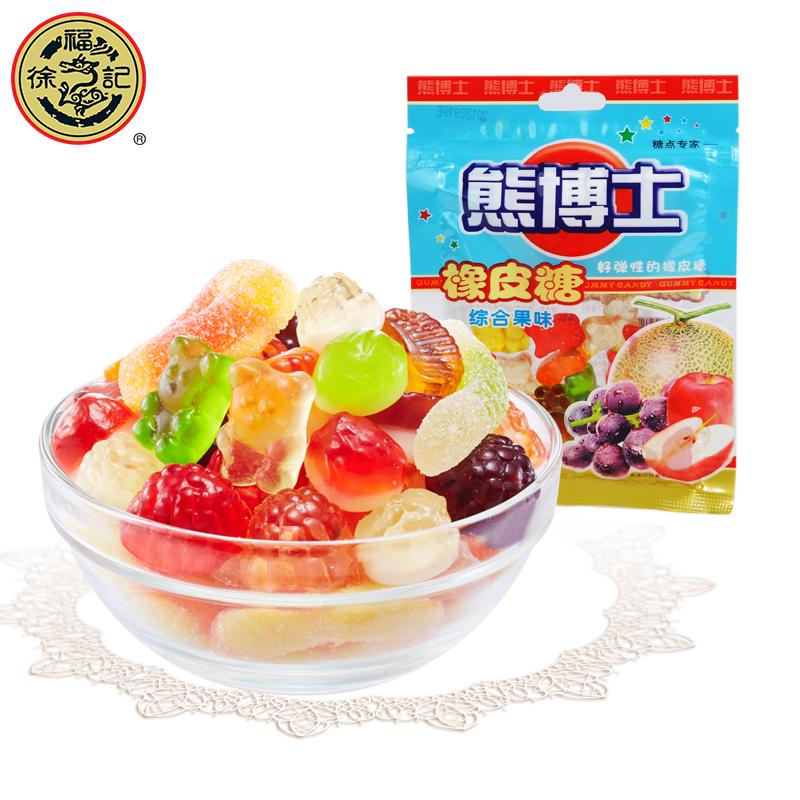 徐福记熊博士橡皮糖果汁软糖多彩儿童糖果Q弹休闲零食 60g*3