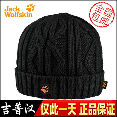 Germany dewclaws genuine wool cap hat men's outdoor winter ski cap hat ear warm fleece wool hat