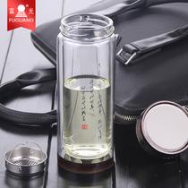 富光玻璃杯子便携带盖茶杯双层隔热男女水杯耐热礼盒双层泡茶杯