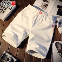 夏季休闲裤男士短裤裤衩