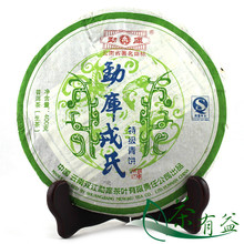 Meng library RongShi Super green bread puer tea tea 400 g / 2007 authentic bag mail