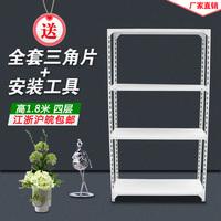 上海杨港角钢货架-仓储货架展示置物架-高1.8米四层-江浙沪皖包邮