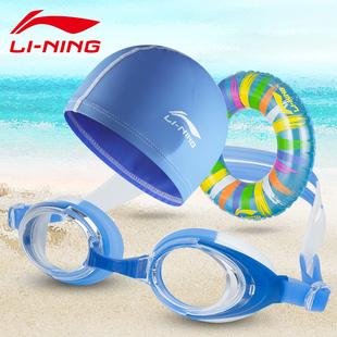李宁泳镜泳帽游泳套装儿童 正品防水防雾高清游泳眼镜男女平光