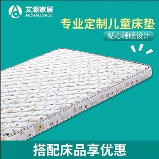 儿童拼接床床垫棕垫椰棕幼儿园1.2米1.5午睡专用宿舍棕榈硬经济型