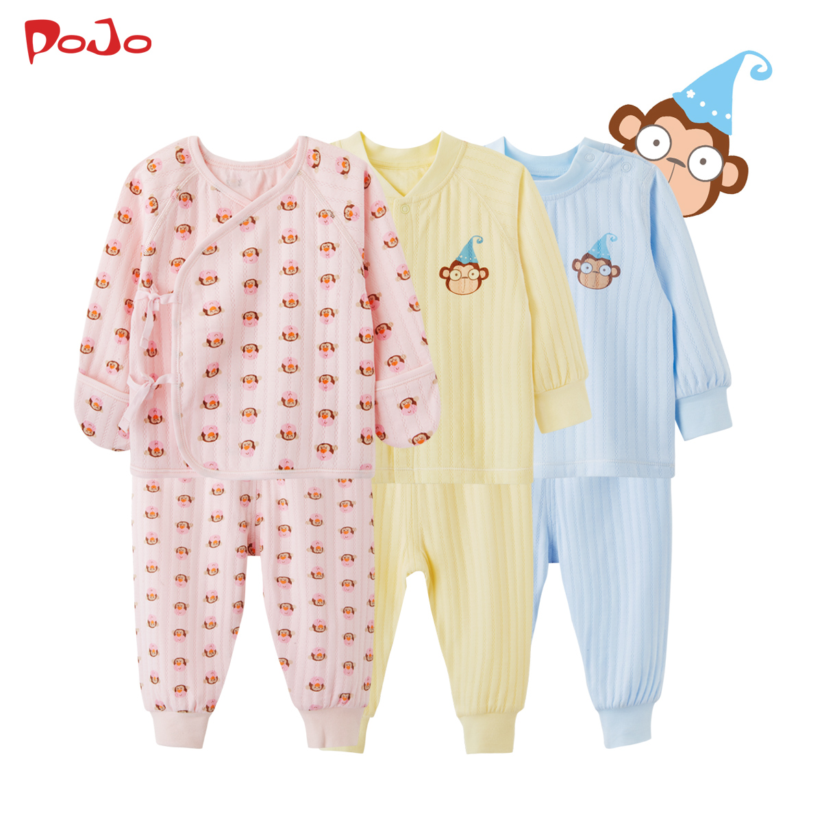 正品打折皮偌乔新生儿和尚服婴儿衣服儿童宝宝内衣秋