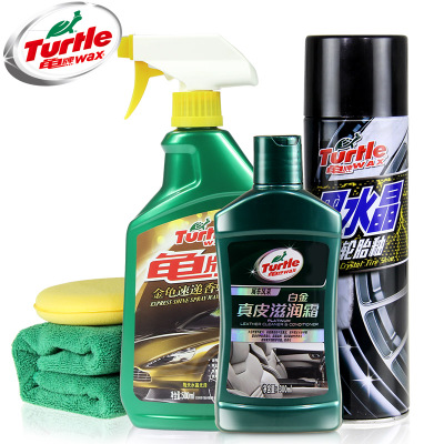 Turtle Wax brand paint the interior beauty care anti-aging protection suits polish leather care wax