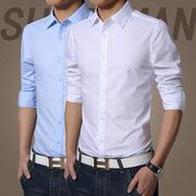 长袖衬衫男年轻人男衫衣寸衫衬褂青少年西装衬衣薄款夏季长款