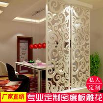 东阳木雕 镂空雕花板 密度板雕花通花板 花格背景墙玄关隔断屏风