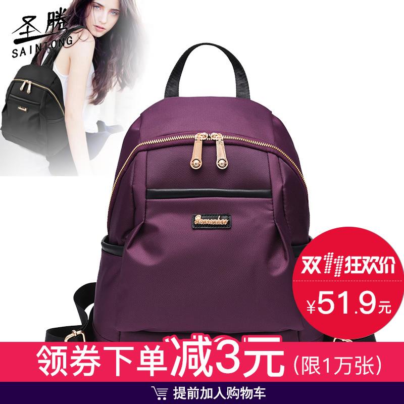旅游学生小背包帆布女包包2016新款潮女包书包双肩包韩版旅行包