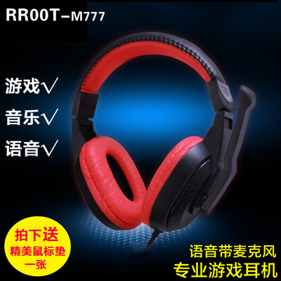 RROOT M777 headset computer headset gaming headset with a microphone headset voice CF