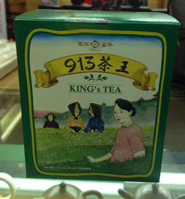 The window tianren tea tea Taiwan 913 ginseng oolong tea king 10 bag into the five boxes bag mail bags
