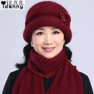 秋冬中老年帽子女兔毛针织毛线帽奶奶老人帽子冬季中年妈妈帽围巾