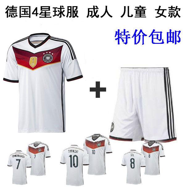 Футбольная форма Мира по футболу в Германии 4 звезды одежда Германии Футбол Джерси костюм Эрни qierkeluoze болельщиками взрослые дети одежда