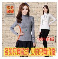 14新款紧身高领羊绒衫毛衣女套头打底衫针织衫修身羊毛衫正品包邮
