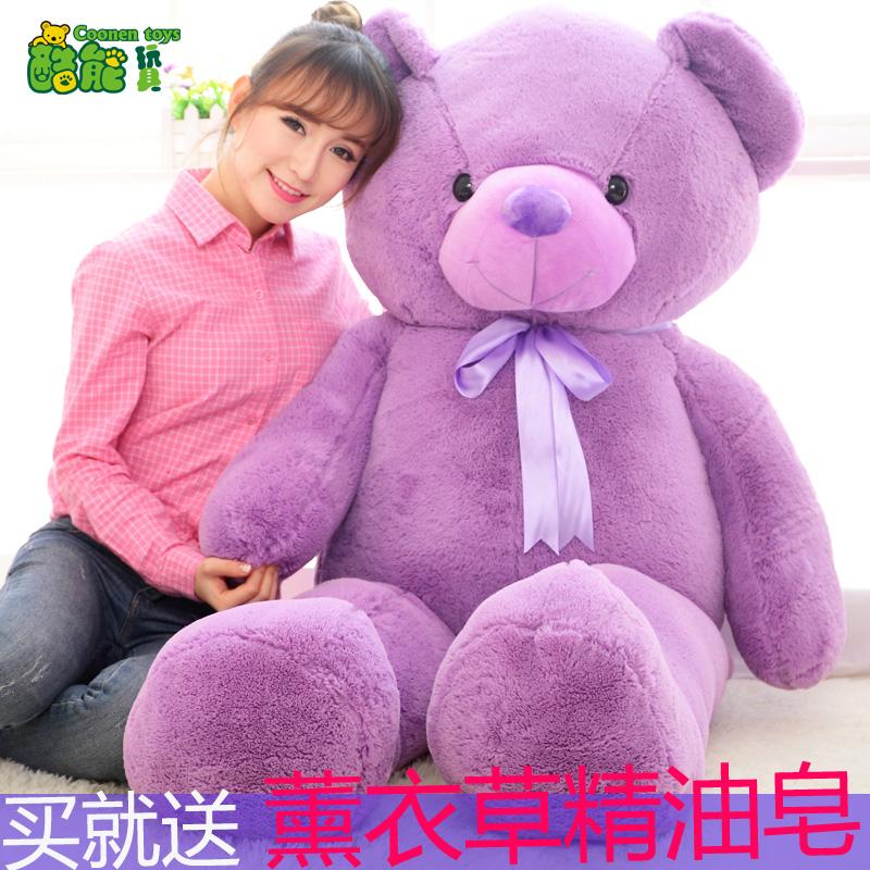 紫色薰衣草小熊大号泰迪熊公仔毛绒玩具抱抱熊布娃娃生日礼物女生