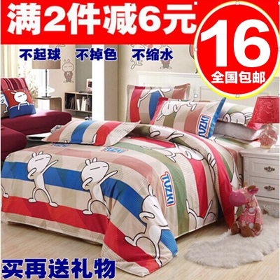 Wholesale cotton quilt single student children single or double quilt cotton quilt 1.5 / 1.8 / 2 m bed Specials