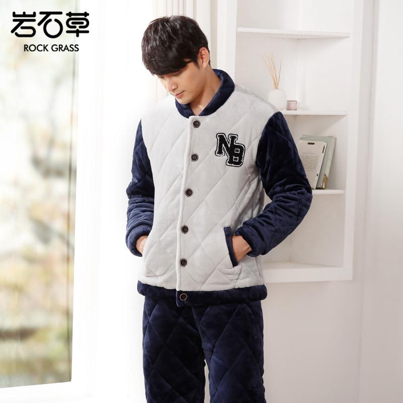 秋冬季夹棉睡衣男士三层加厚加绒珊瑚绒家居服套装长袖法兰绒棉袄